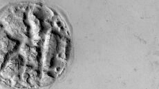 Tajemnicza forma terenu na Marsie wprawia naukowców w zakłopotanie